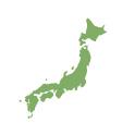 orígen de japón | Matcha Japonés